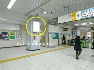 JR/北与野駅/本屋改札内/№9駅看板・駅広告、写真2