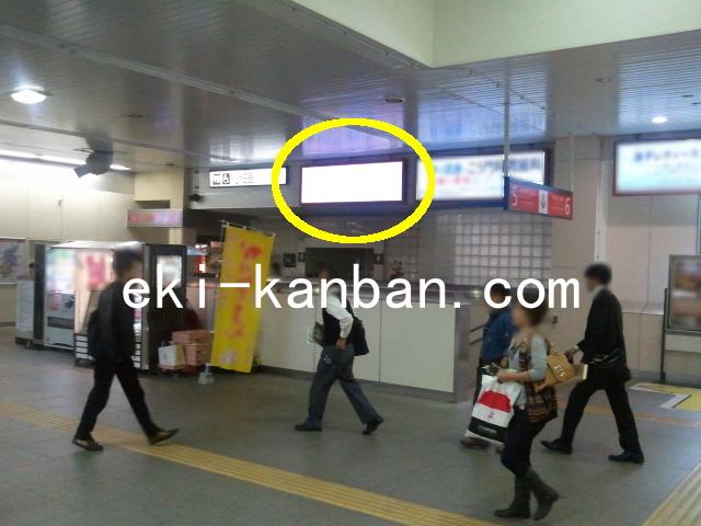 JR 三鷹駅 本屋改札内№3駅看板・駅広告、写真1