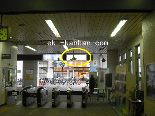 JR 北赤羽駅 浮間口№3