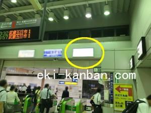 kakou_JR/拝島駅/橋上本屋口/№3駅看板・駅広告、写真3