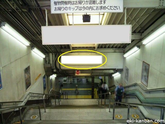 JR水道橋駅A口№46駅看板・駅広告、写真2