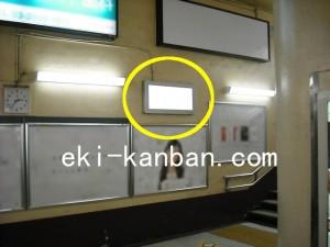 原宿駅A口地下道№22駅看板・駅広告、写真2