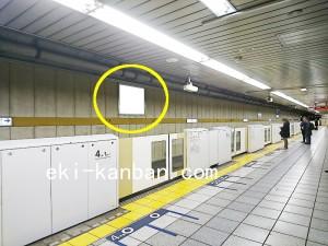 東京メトロ/有楽町線/麹町駅/№14駅看板・駅広告、写真3