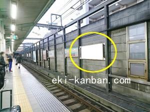 JR/赤羽駅/埼京下り側/№6駅看板・駅広告、写真3