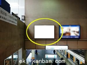 ふじみ野駅№103駅看板・駅広告、写真1