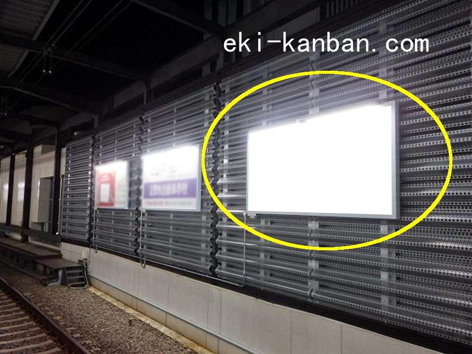 京王 府中駅 駅がく№580駅看板・駅広告、写真1
