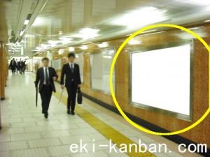 半蔵門線三越前駅№65駅看板・駅広告、写真2