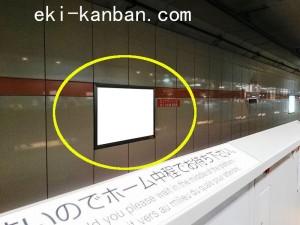 東川口№3駅看板・駅広告、写真2