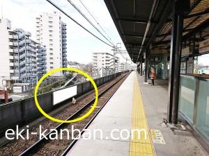 京王/高井戸駅/駅だて/№120駅看板・駅広告2、写真