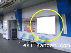 水道橋駅上りホーム№106駅看板・駅広告、写真3