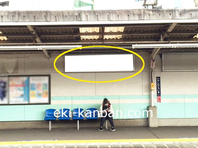 東武/東向島駅/№1204駅看板・駅広告、写真2