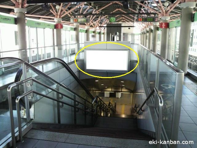 ゆりかもめ 芝浦ふ頭駅 ホーム階段№1